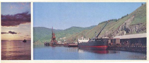 Восход. Порт Байкал, 1978 год