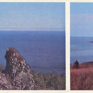 Olkhon Island, 1978