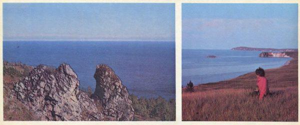 Остров Ольхон, 1978 год