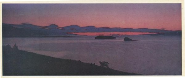 Sunset on the Small Sea, 1978