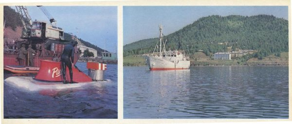 """Submersible """"Pisces-class deep submergence vehicle"""". Research vessel """"Vereshchagin"""", 1978"""