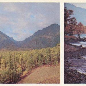 Pribaikalskaya autumn 1978