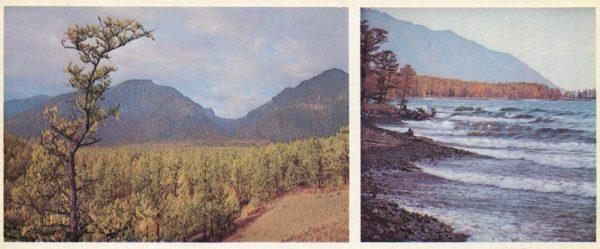 Прибайкальская осень, 1978 год