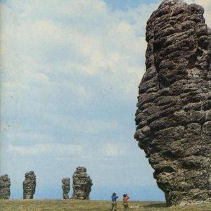 Pechora-Ilych Nature Reserve, 1982