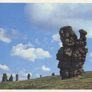 Small mountain idols, 1982