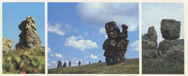 Малая гора идолов, 1982 год