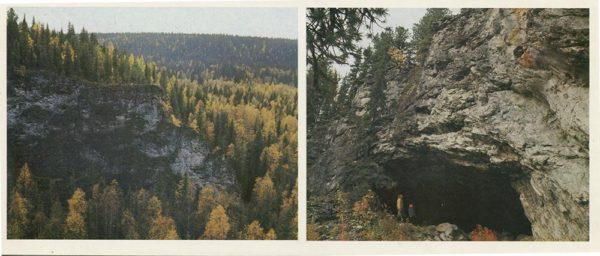 """""""Медвежья пешера"""". Печоро-Илычский заповедник, 1982 год"""