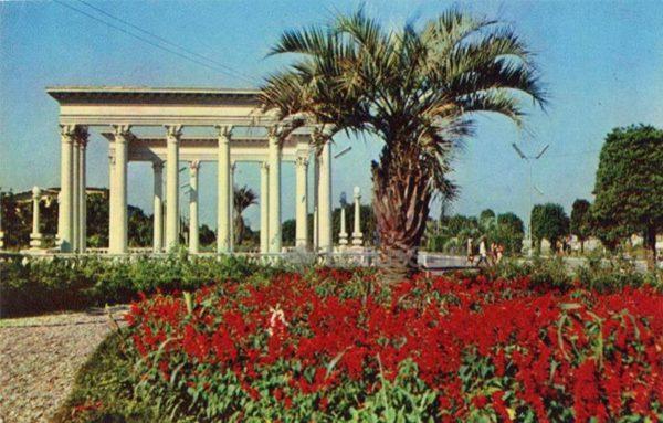 Panorama Park, Batumi, 1974