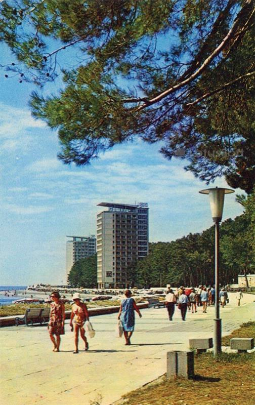 The resort Pitsunda, 1974