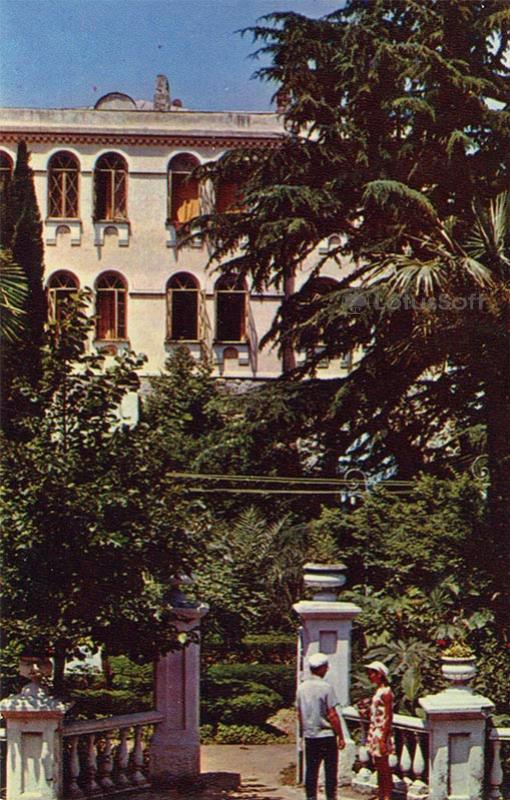 """Holiday House """"Science"""", Tsikhisdziri, Batumi, 1974"""