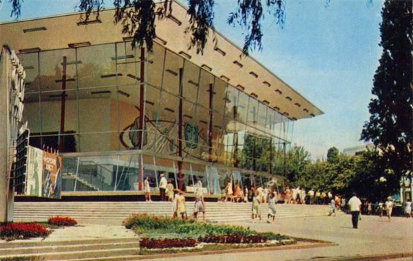 """Cinema """"Sputnik"""" Sochi 1974"""