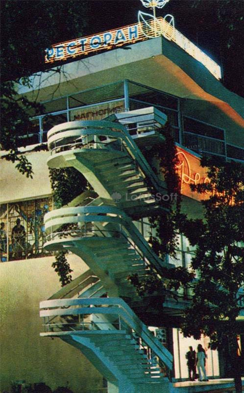 "The restaurant ""Magnolia"", Sochi, 1974"
