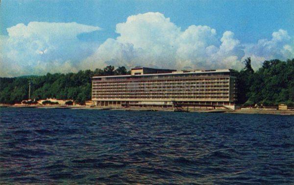Sanatorium & # 034; & # 034 Sochi ;, Sochi 1974