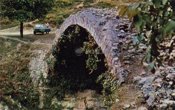 I bridge on the River Besley, Sukhumi, 1974
