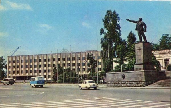 Lenin Square, Batumi, 1974
