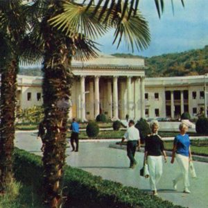 Bathing building Matsesta, Sochi, 1974