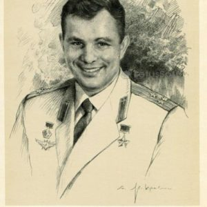 Гагарин Юрий Алексеевич 1977 год
