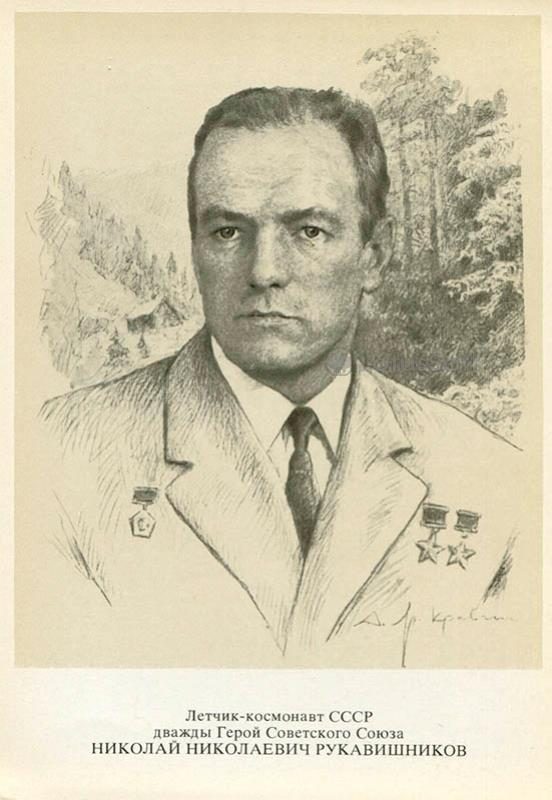 Rukavishnikov Nikolai Nikolaevich 1977