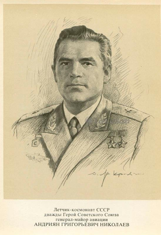 Николаев Андриян Григорьевич 1977 год