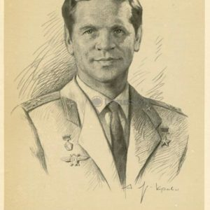 Губарев Алексей Александрович 1977 год