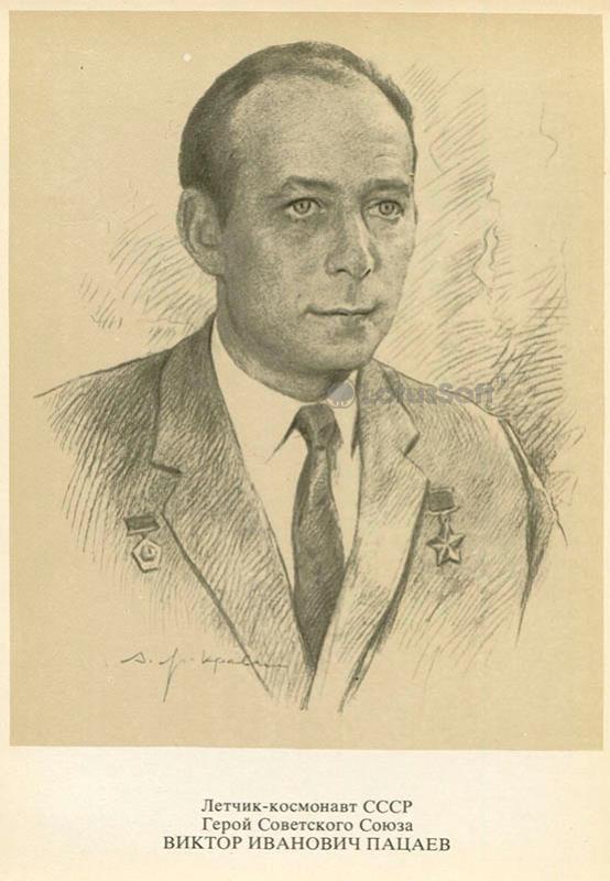 Patsaev Viktor Ivanovich 1977