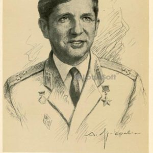 Глазков Юрий Николаевич 1977 год