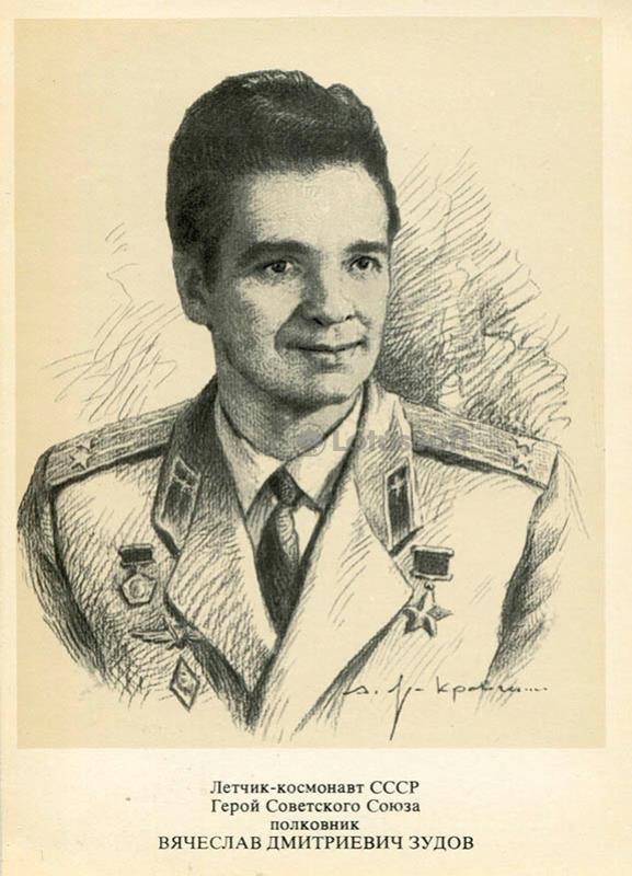 Zudov Vyacheslav Dmitrievich 1977