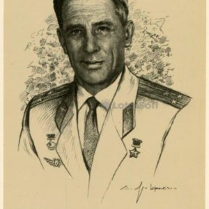 Демин Лев Степанович 1977 год