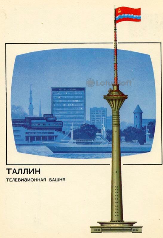 Телевизионные башня город Таллин, 1988 год
