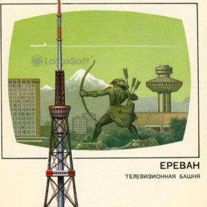 Телевизионные башня город Ереван, 1988 год