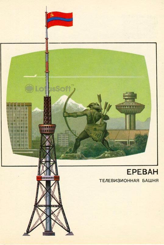 TV Tower Yerevan, 1988