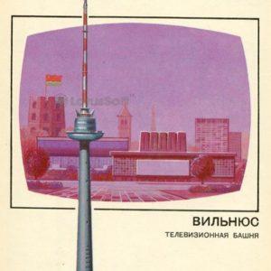 Телевизионные башня город Вильнюс, 1988 год