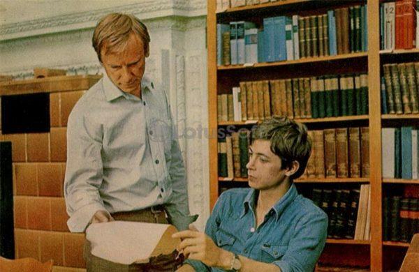 Две строчки мелким шрифтом. Сергей Шакуров, Ян Шпицер, 1982 год