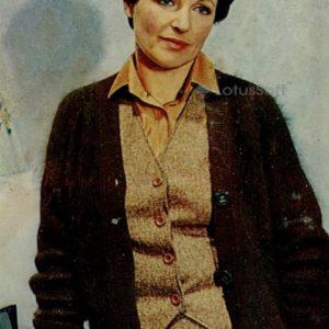 Под одним небом. Наталья Фатеева, 1982 год