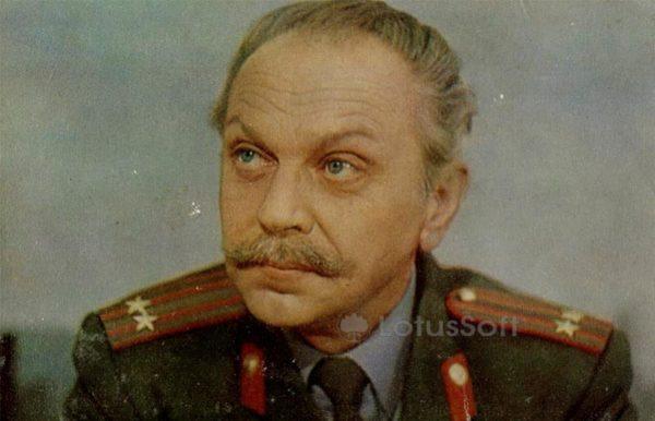 Пропавшие среди живых, Эрнст Романов, 1982 год