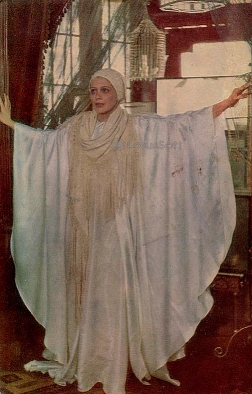 Я – актриса, Наталья Сайко, 1982 год