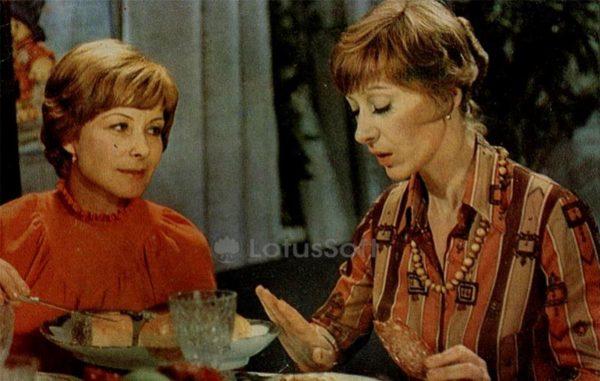 Late Goodbye, Larissa Malevannaya, Yekaterina Vasilyeva, 1982