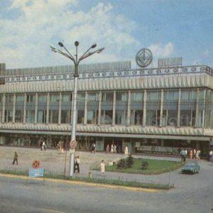 Department Store & # 034; Russia & # 034 ;. Voroshilovograd, 1978