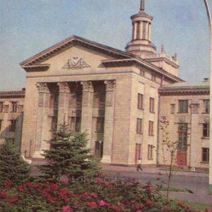 Дом техники. Ворошиловоград, 1978 год