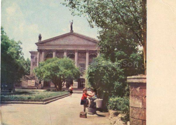 Севастополь. Драматический театр им. Луначарского, 1968 год
