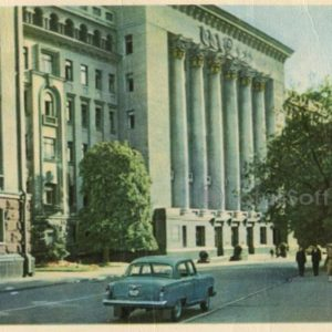 Kiev. House of the Central Committee of the Communist Party of Ukraine, 1965