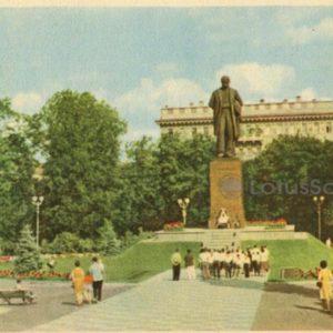 Kiev. Monument TG Shevchenko, 1965