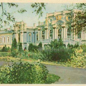 Kiev. Mariinsky Palace, 1965