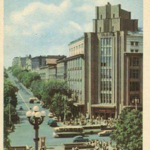 Kiev. Lenin Street, 1965