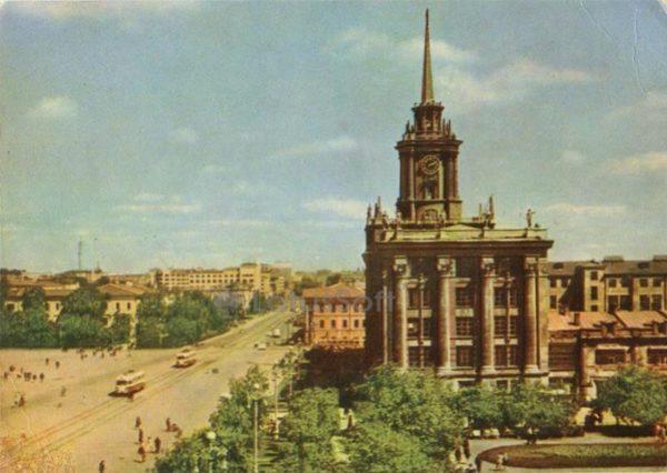 Свердловск, здание городского совета, 1967 год