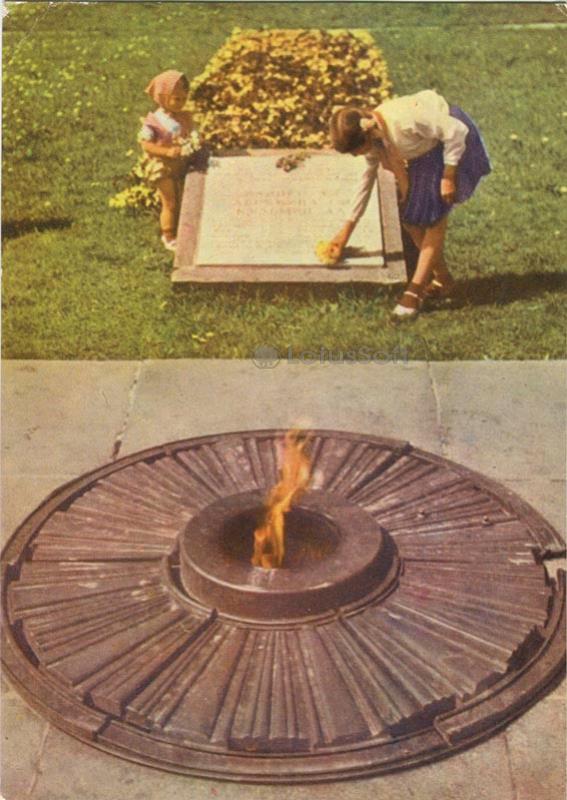Свердловск, вечный огонь на площади Уральских коммунаров, 1967 год