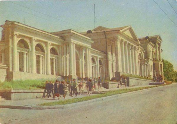 Свердловск, дворец пионеров, 1967 год