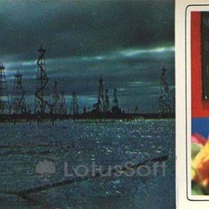 Нефтяные камни. Бухта Ильича (1975 год)