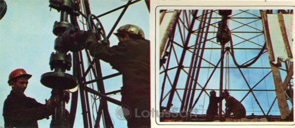 Нефтяные камни. Трудовые будни (1975 год)