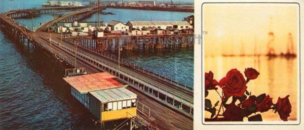Oil Rocks. Steel Pier, (1975)